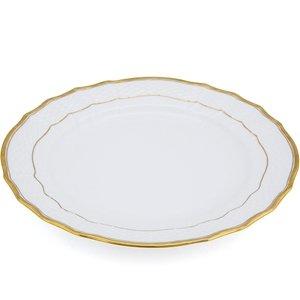 28 cm Yemek Tabağı
