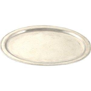 37 cm Kalay Oval Servis Tabağı - Tepsi